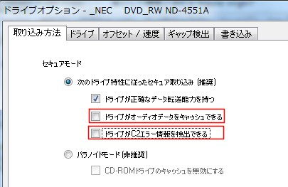 MUSIC PC EAC CCCD,LGCDでのEAC...